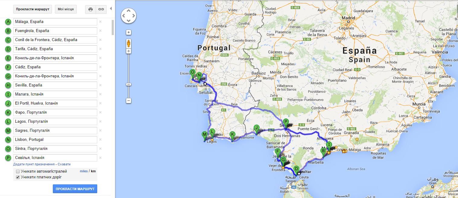 Від Малага Іспанія до Севілья Іспанія Карти Google